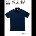 ベーシックラインポロシャツ(SS〜3L)