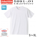 4.1オンス・ドライホワイトTシャツ(S...